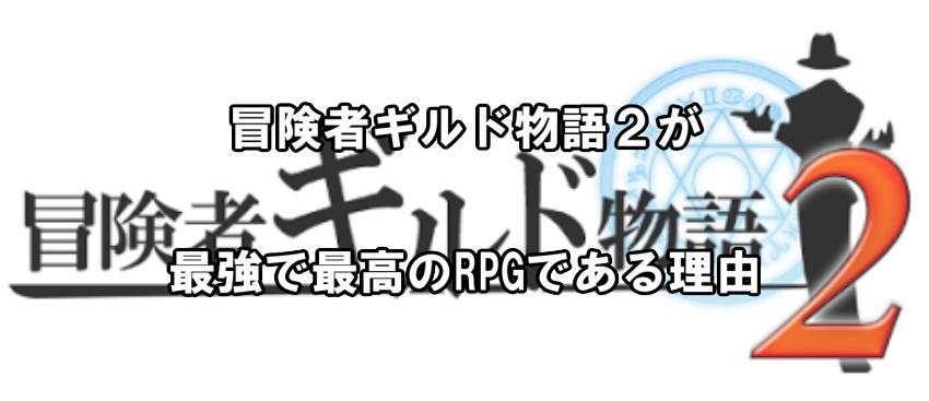 f:id:asamushi:20190218193301j:plain