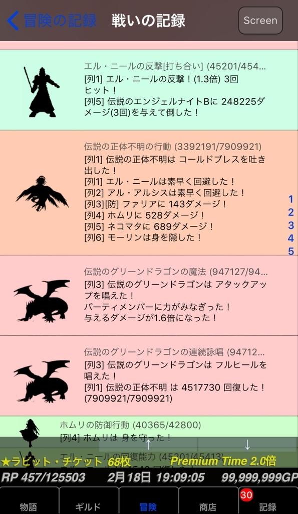 f:id:asamushi:20190218194617j:plain