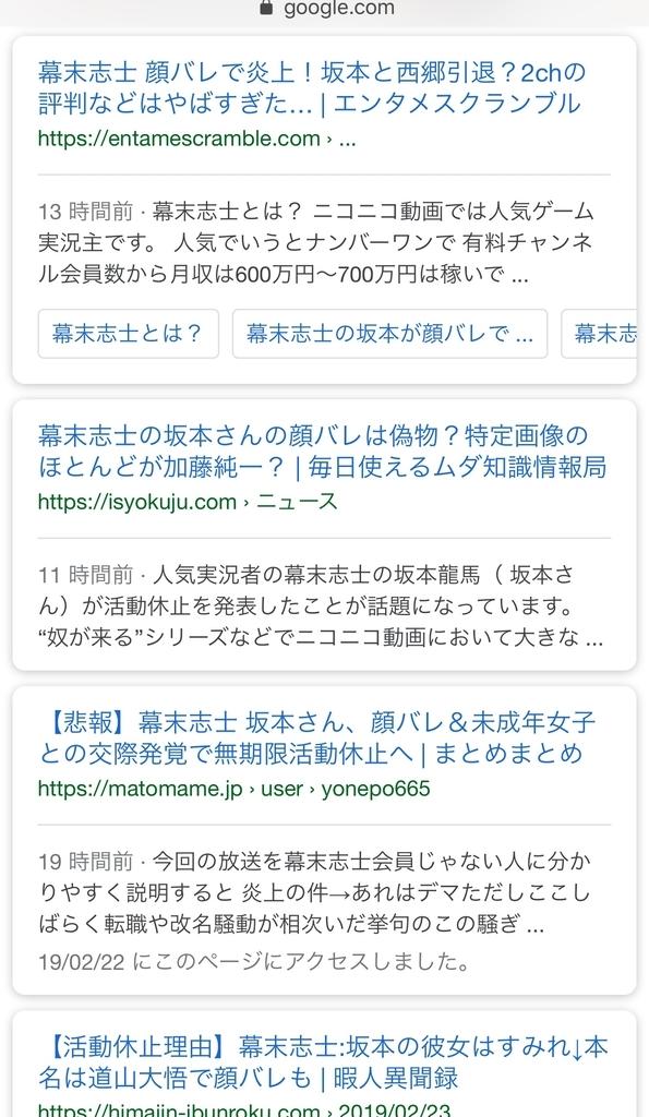 f:id:asamushi:20190224162817j:plain