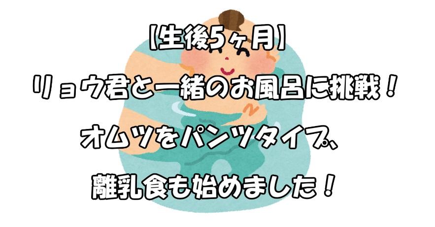 f:id:asamushi:20190226185109j:plain