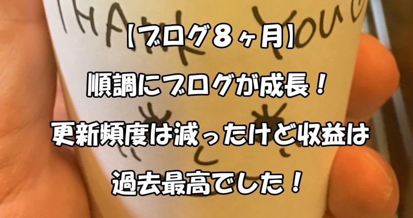 f:id:asamushi:20190320174513j:plain