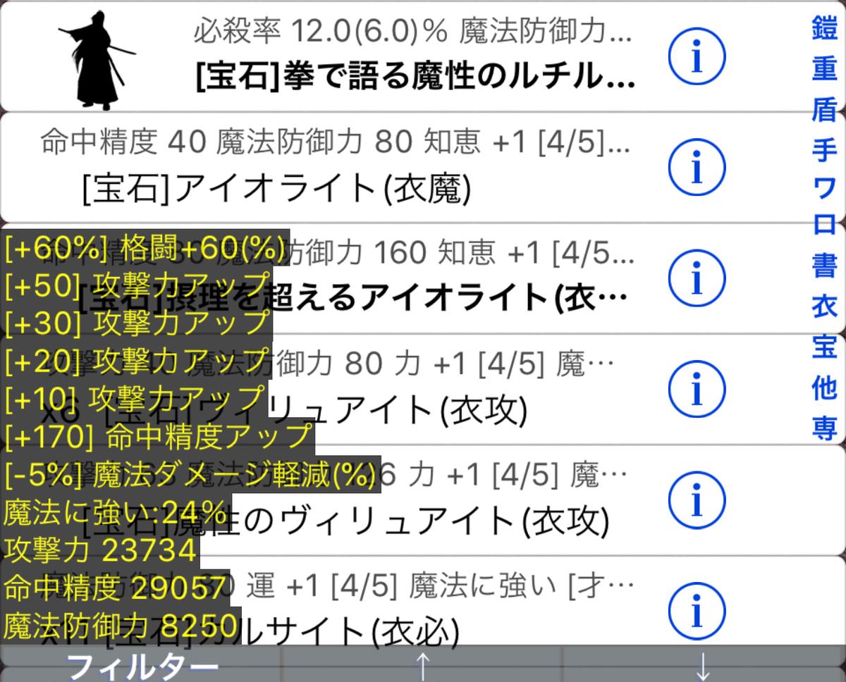f:id:asamushi:20190321174026j:plain