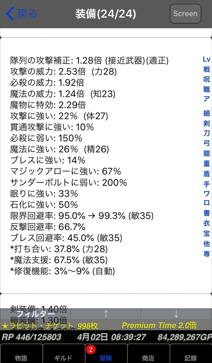 f:id:asamushi:20190402090021j:plain