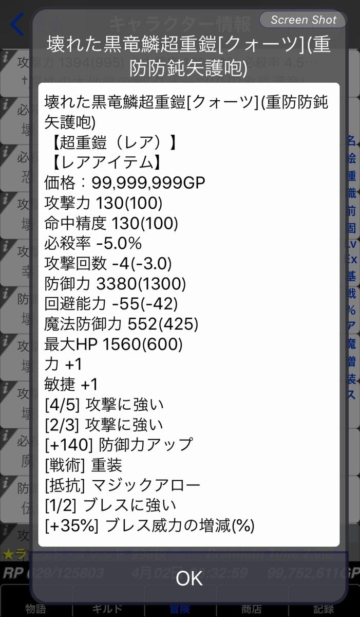 f:id:asamushi:20190402100017j:plain