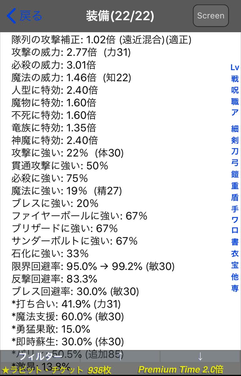 f:id:asamushi:20190404141509j:plain