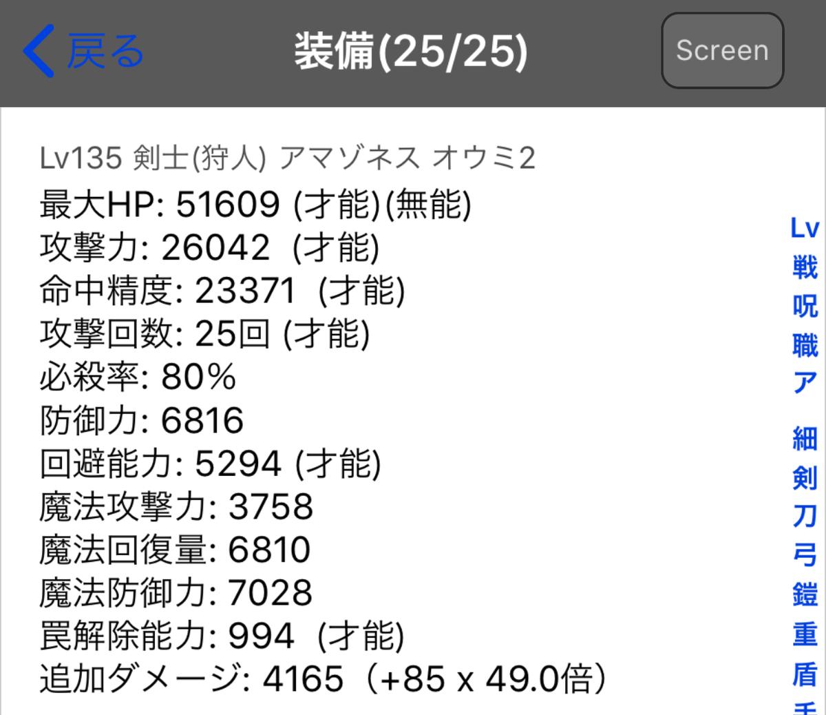f:id:asamushi:20190404143240j:plain