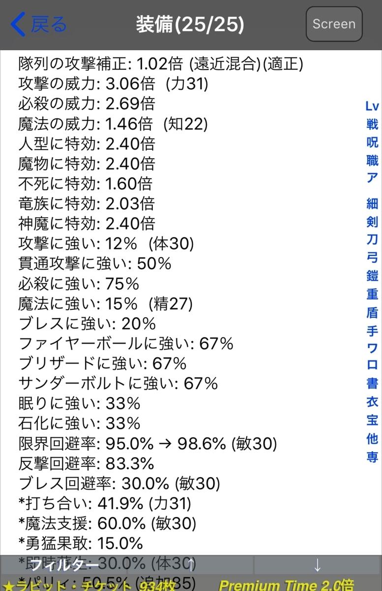 f:id:asamushi:20190404143350j:plain