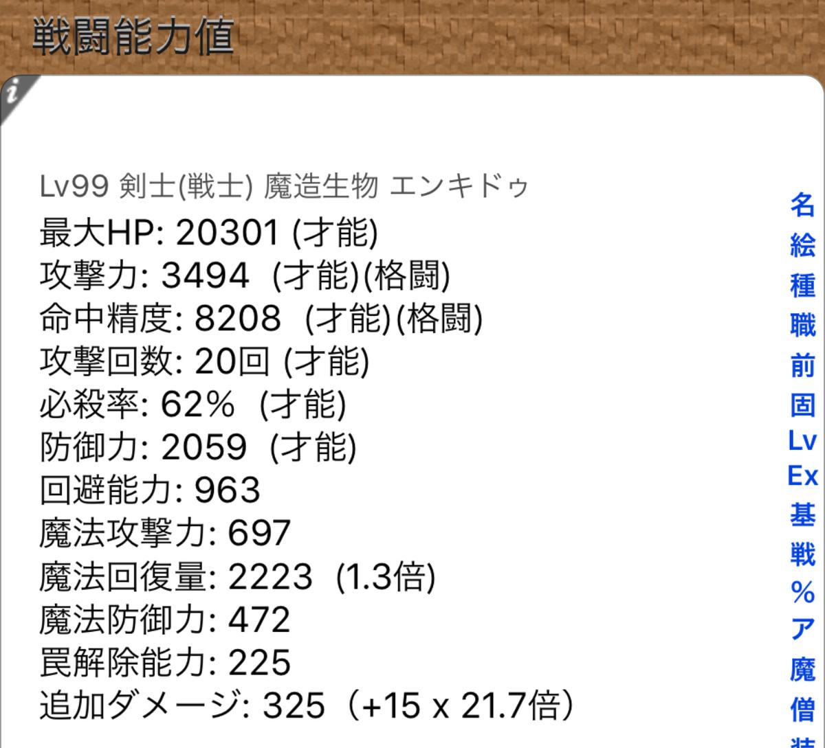 f:id:asamushi:20190404151426j:plain