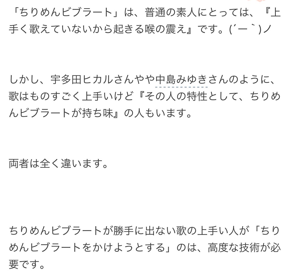 f:id:asamushi:20190412104251j:plain