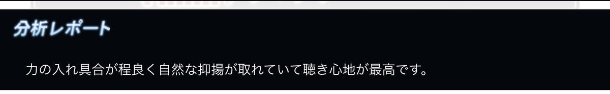 f:id:asamushi:20190412105550j:plain