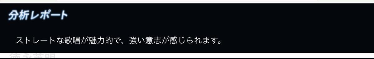f:id:asamushi:20190412105609j:plain