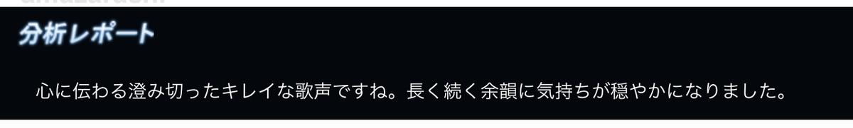 f:id:asamushi:20190412105622j:plain