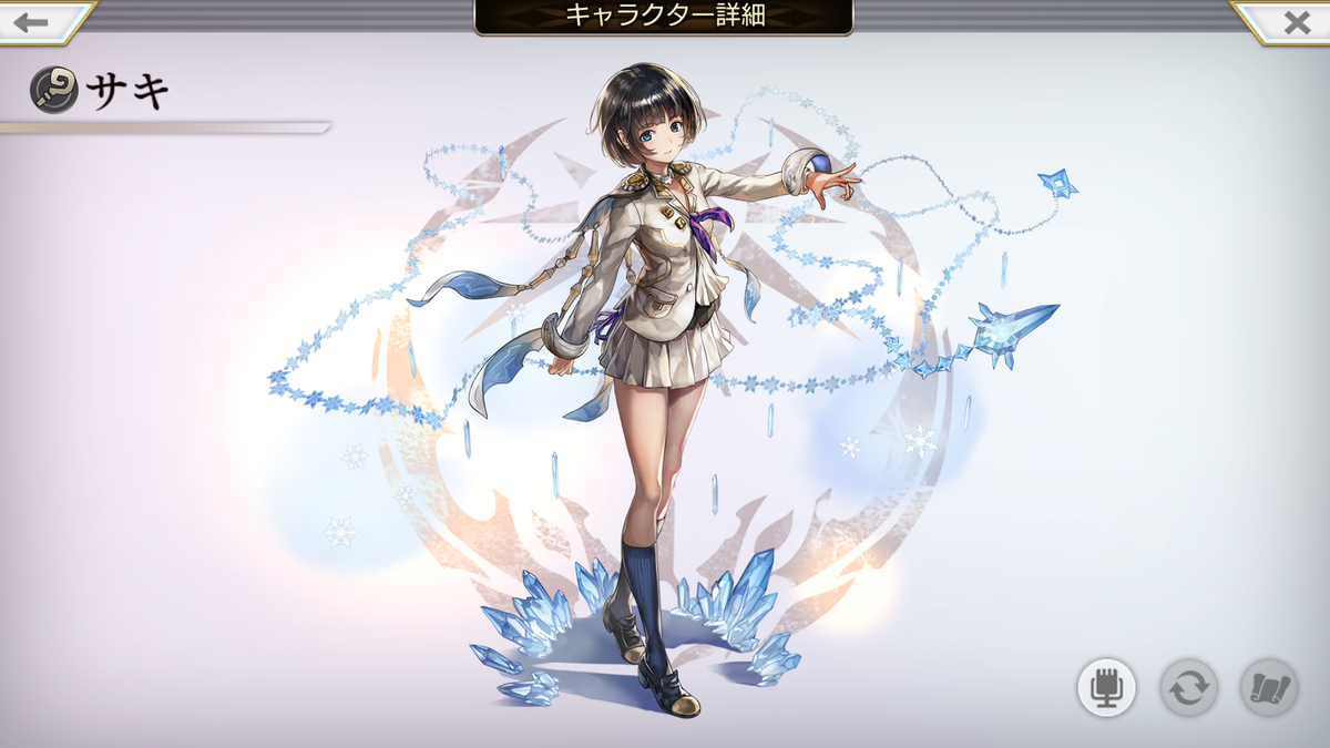 f:id:asamushi:20190508165124p:plain