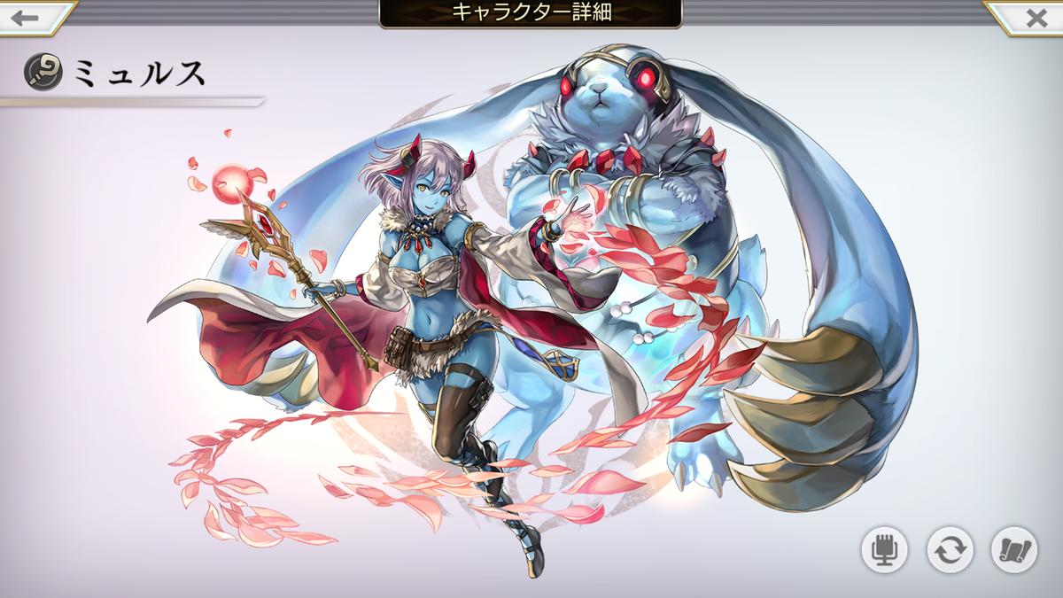f:id:asamushi:20190508172633p:plain