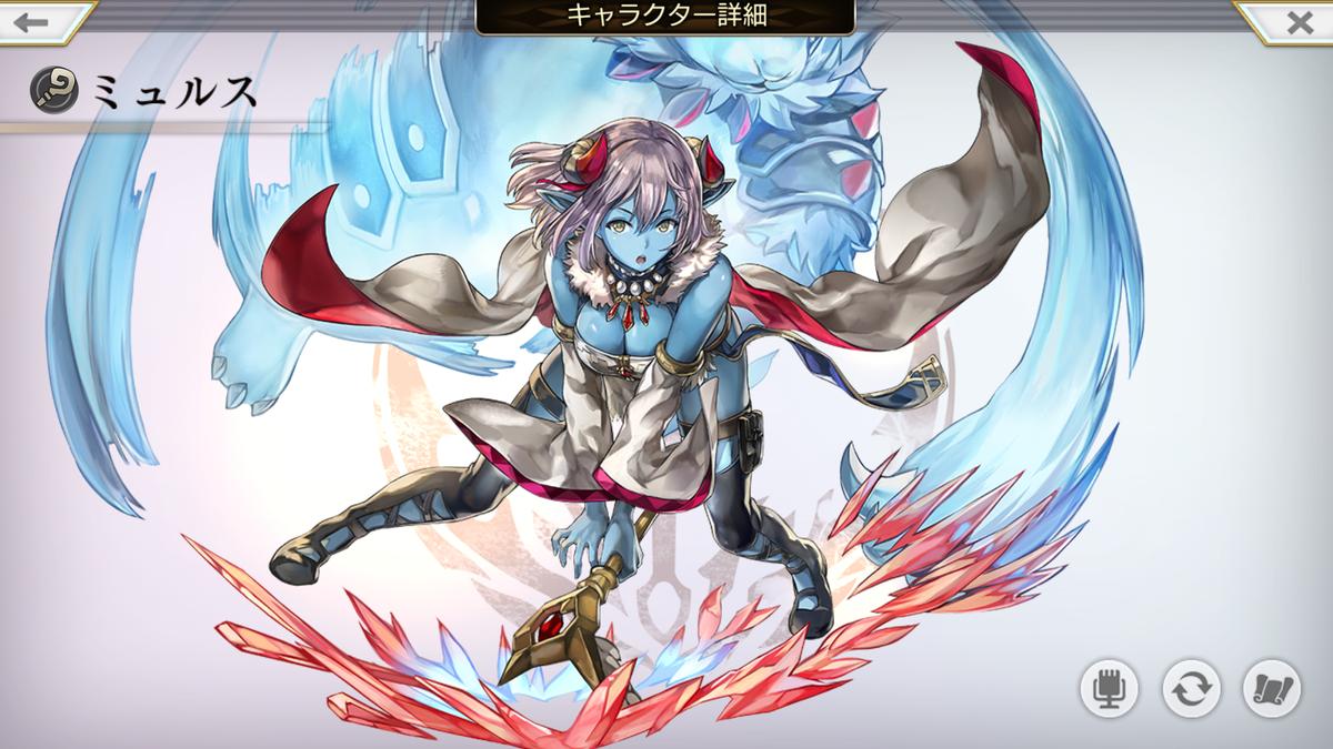 f:id:asamushi:20190508172659p:plain