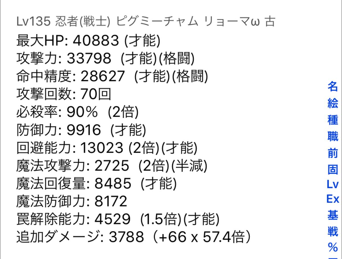 f:id:asamushi:20190530103907j:plain