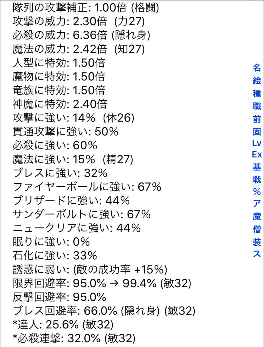f:id:asamushi:20190530103925j:plain
