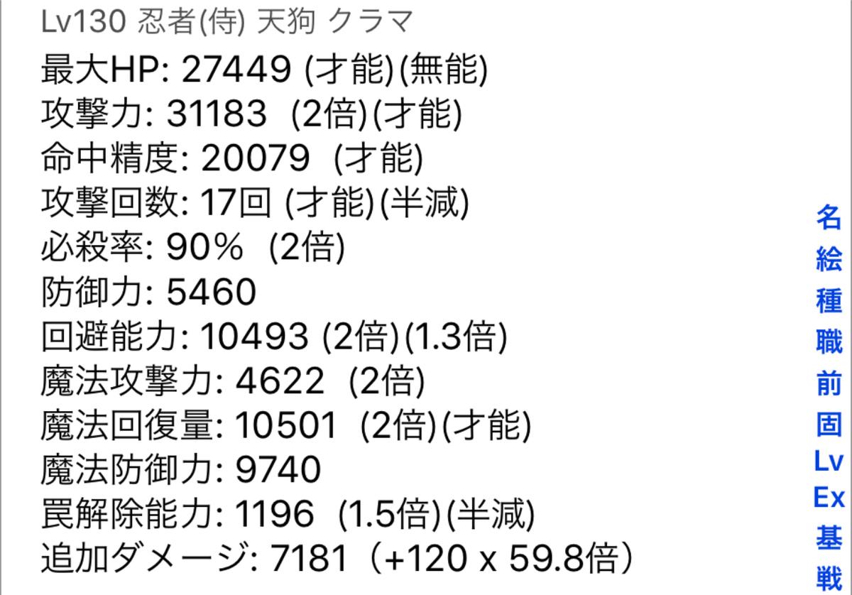 f:id:asamushi:20190530110720j:plain
