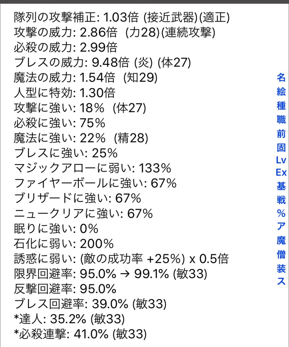 f:id:asamushi:20190530115006j:plain