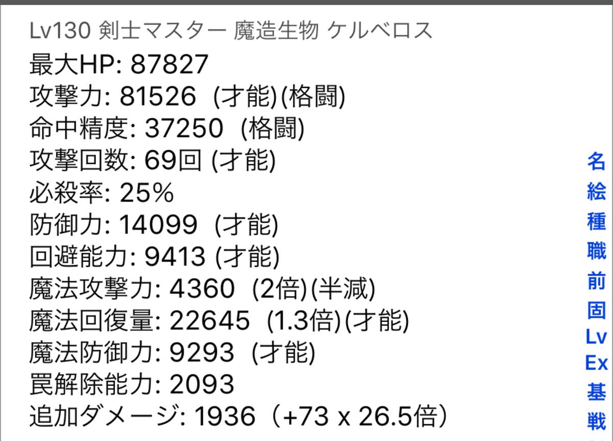 f:id:asamushi:20190530115029j:plain