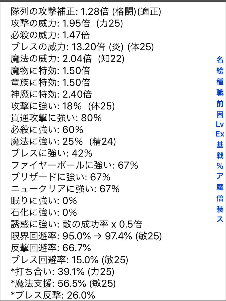 f:id:asamushi:20190530115047j:plain