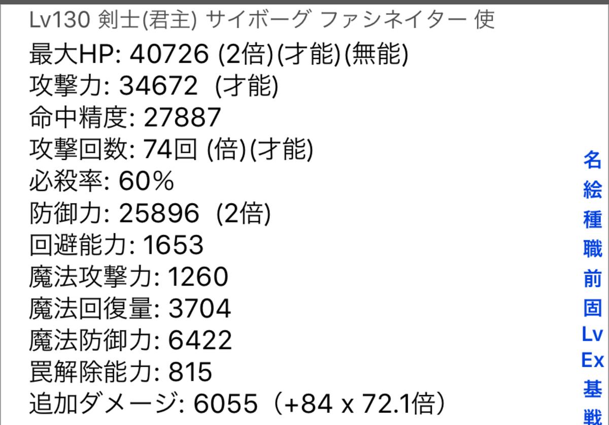 f:id:asamushi:20190530115220j:plain