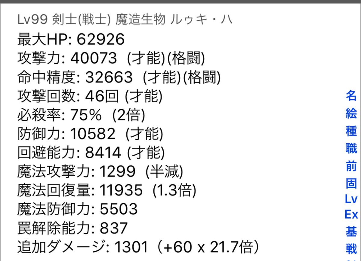 f:id:asamushi:20190530115313j:plain
