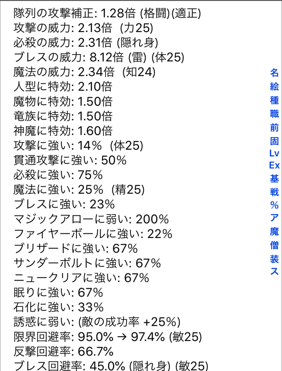 f:id:asamushi:20190530115320j:plain