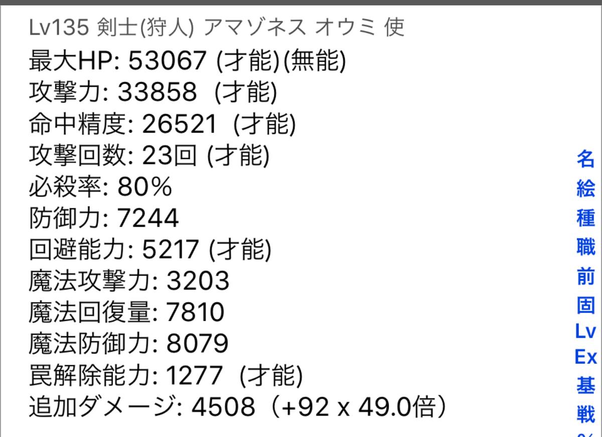 f:id:asamushi:20190530115400j:plain