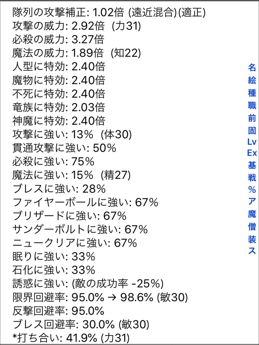 f:id:asamushi:20190530115407j:plain