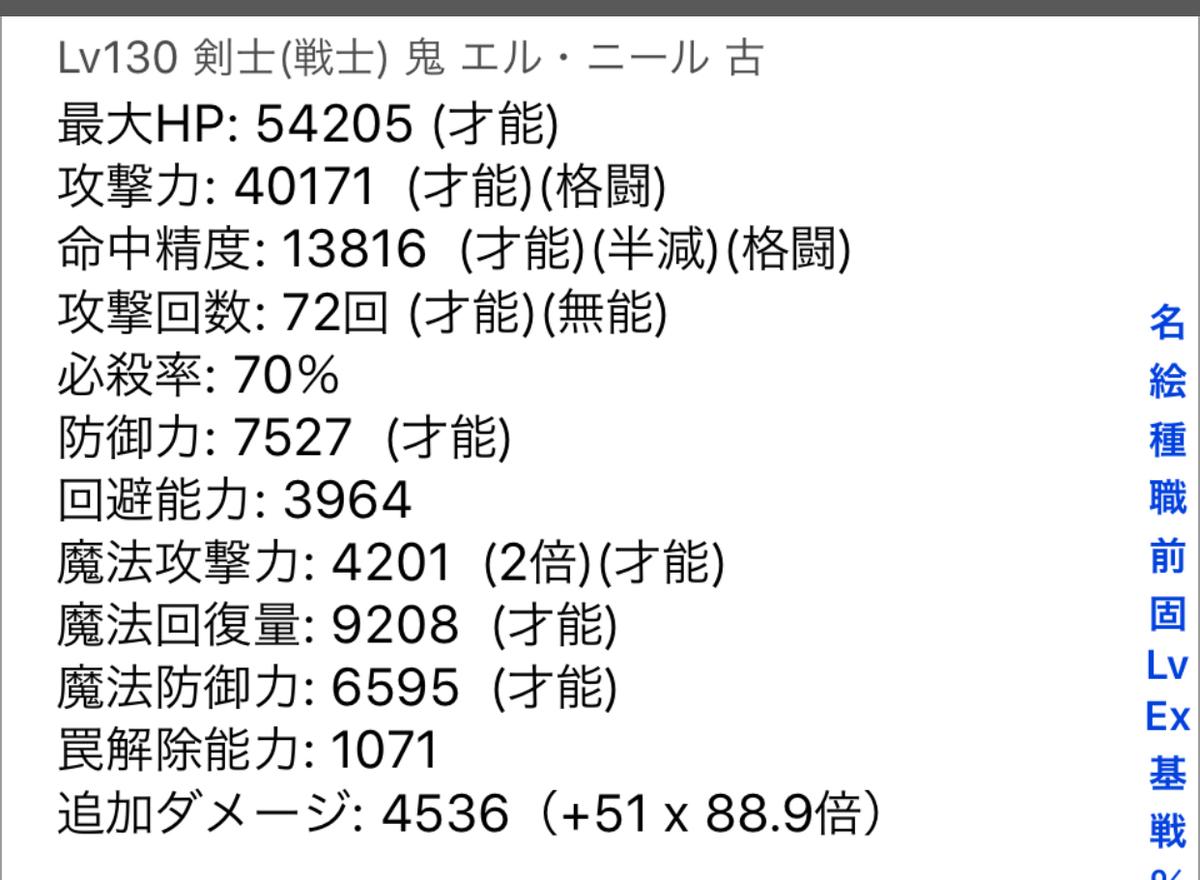 f:id:asamushi:20190530115444j:plain