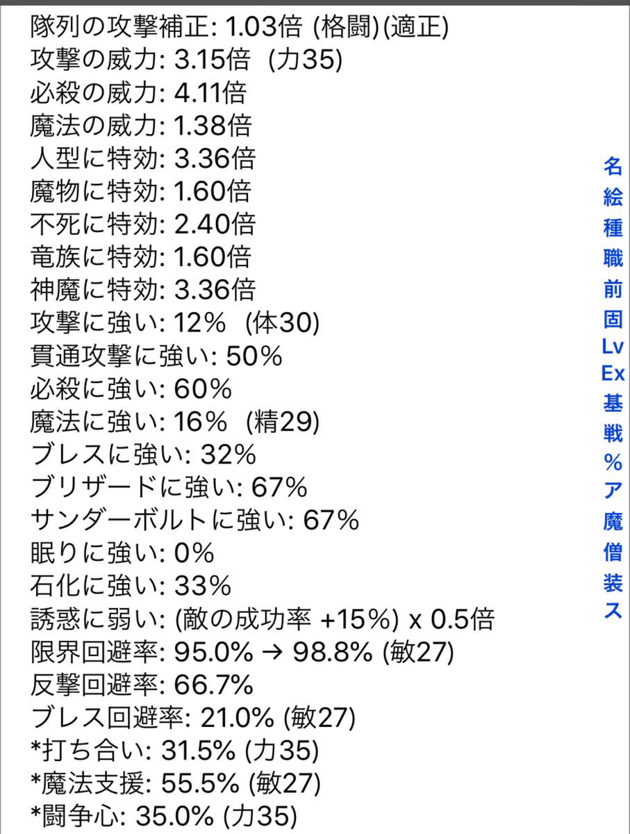 f:id:asamushi:20190530115448j:plain