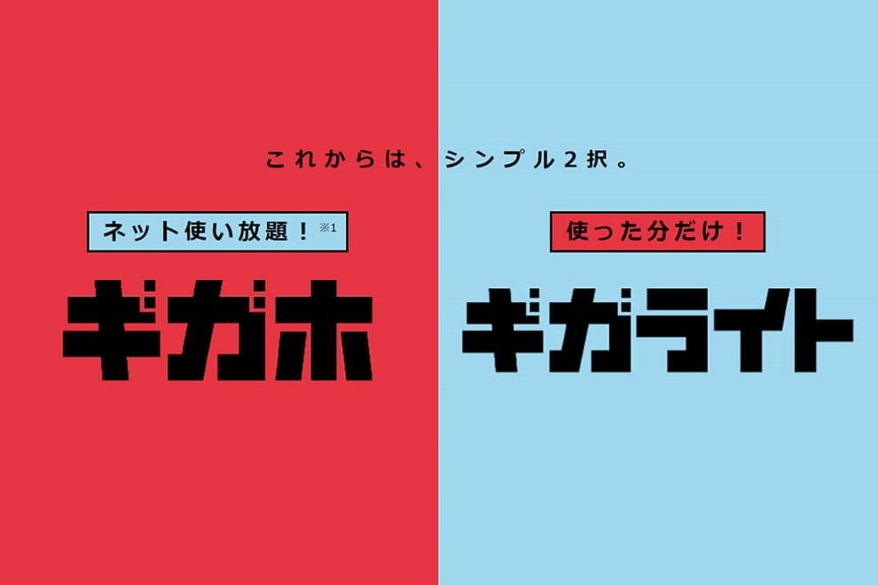 f:id:asamushi:20190609003029j:plain