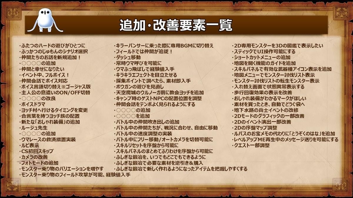 f:id:asamushi:20190614192646j:plain