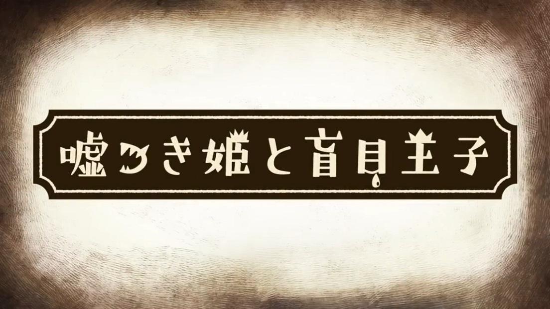 f:id:asamushi:20190620194748j:plain