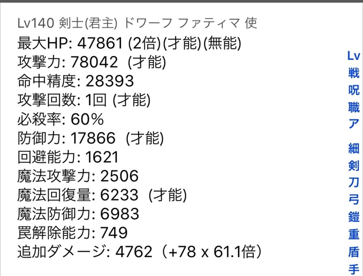 f:id:asamushi:20190624091539j:plain