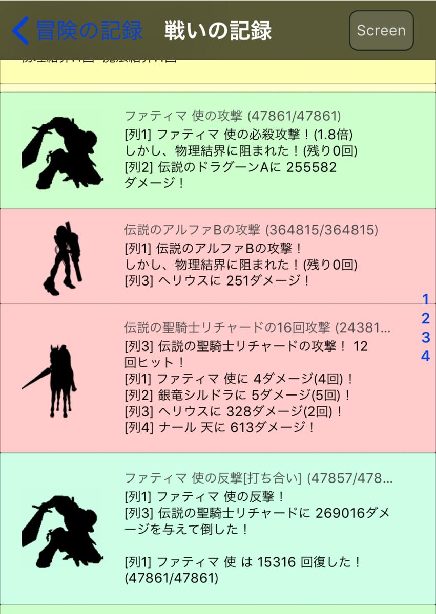 f:id:asamushi:20190624100604j:plain