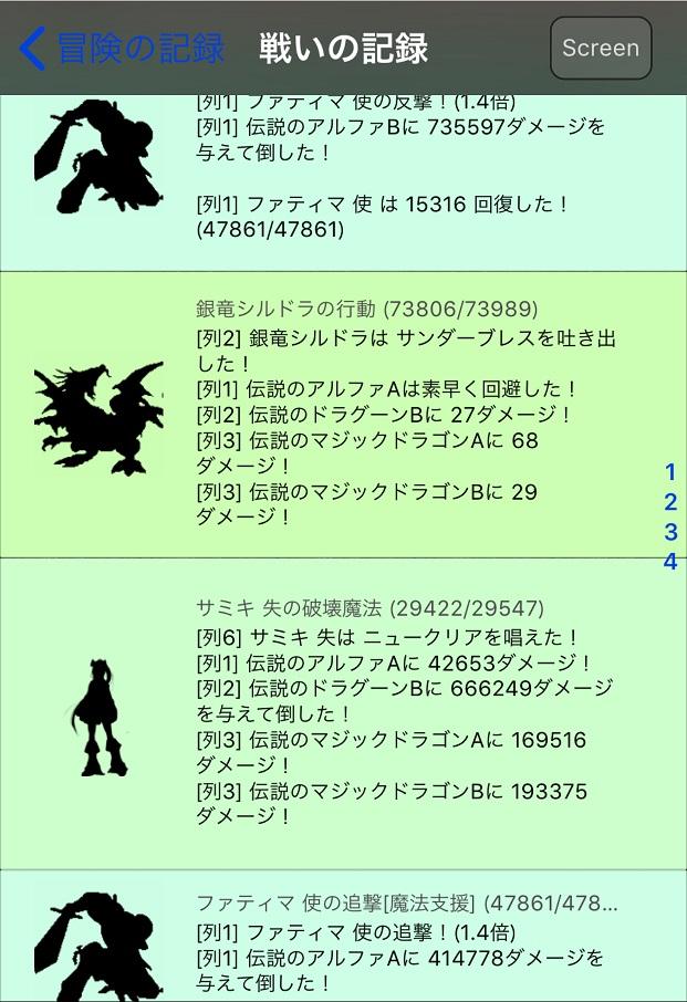 f:id:asamushi:20190624101017j:plain