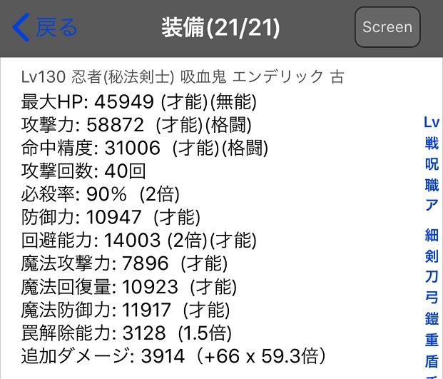 f:id:asamushi:20190630195437j:plain