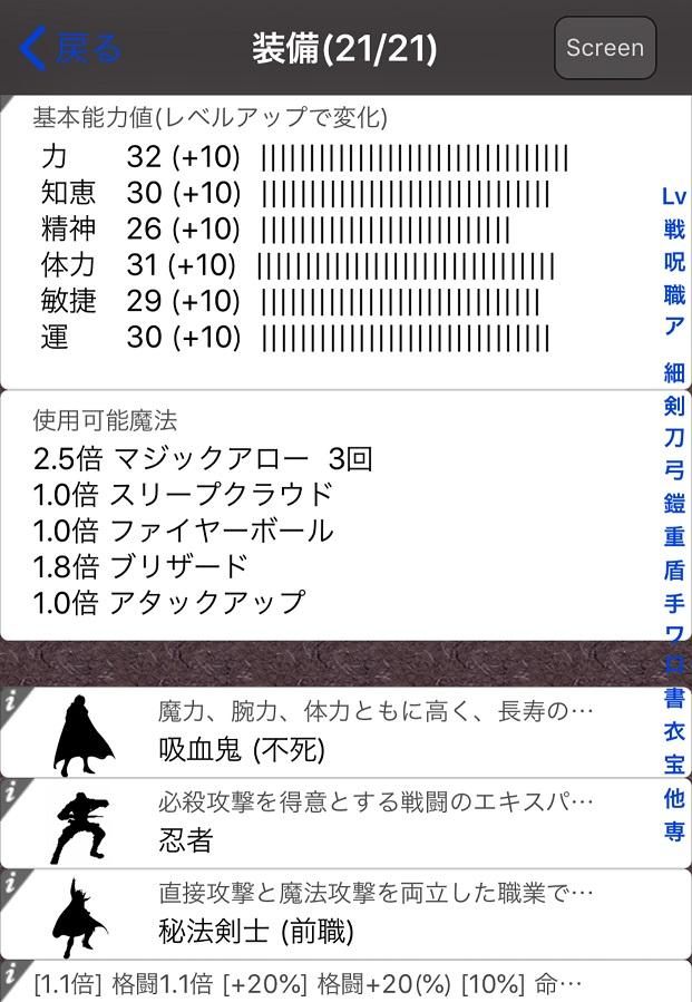 f:id:asamushi:20190630195718j:plain