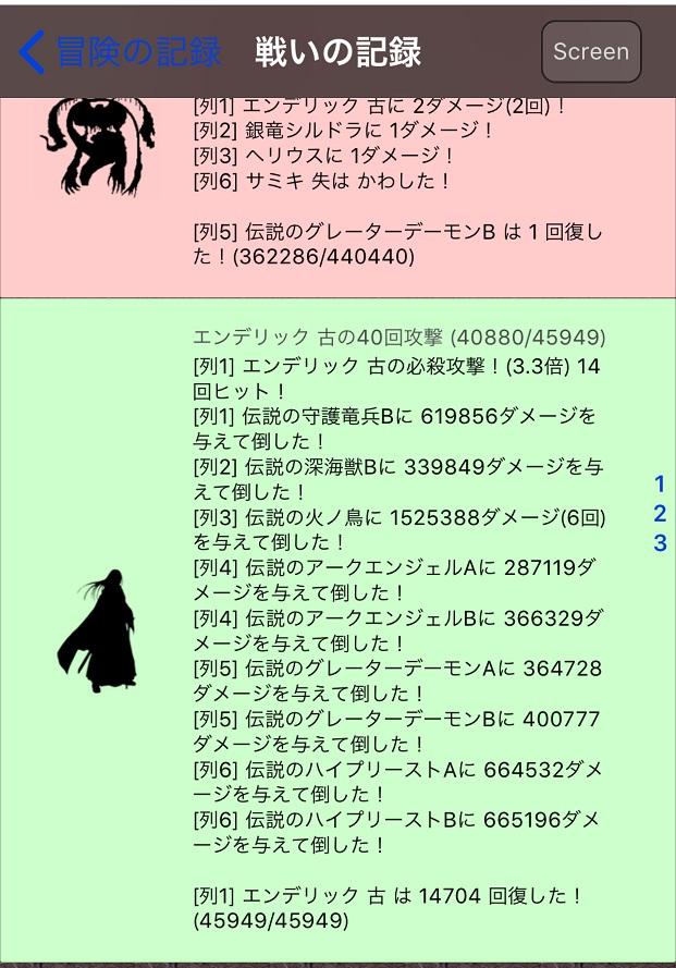 f:id:asamushi:20190630203323j:plain
