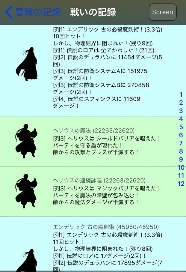 f:id:asamushi:20190630204104j:plain