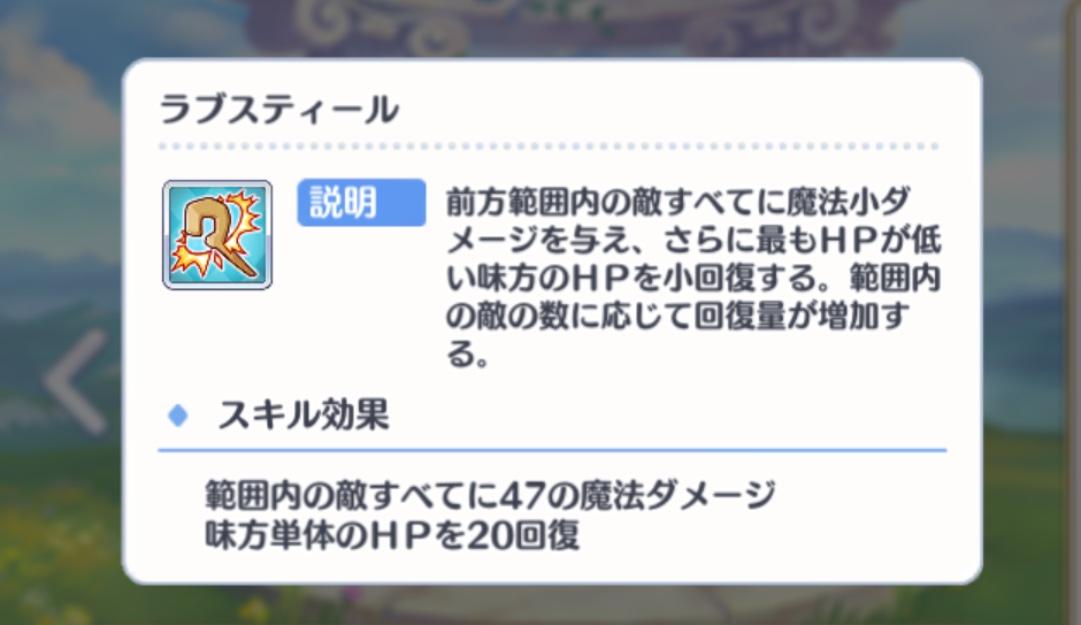 f:id:asamushi:20190702175415j:plain