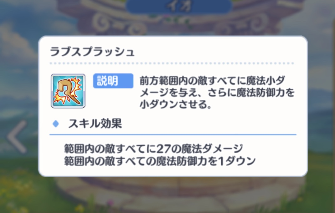 f:id:asamushi:20190702175442j:plain
