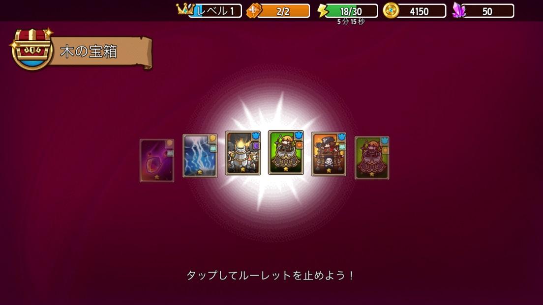 f:id:asamushi:20190712090717j:plain