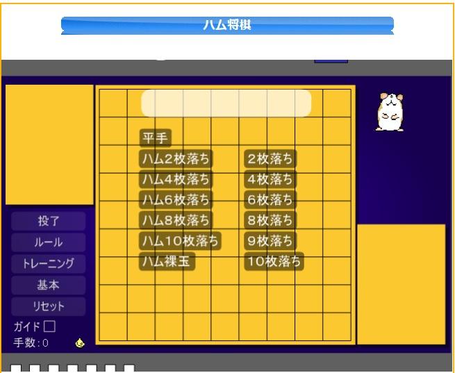 f:id:asamushi:20190723135717j:plain