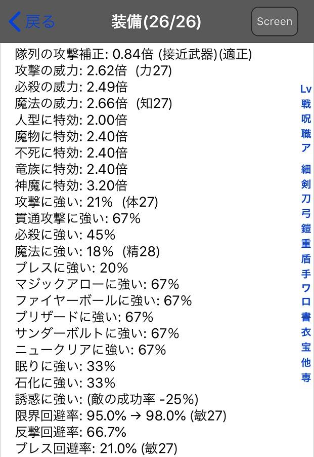 f:id:asamushi:20190723155451j:plain