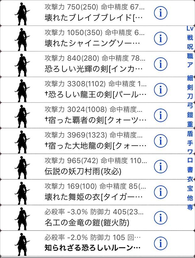 f:id:asamushi:20190723160350j:plain