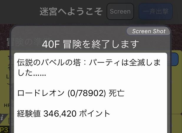f:id:asamushi:20190723162151j:plain