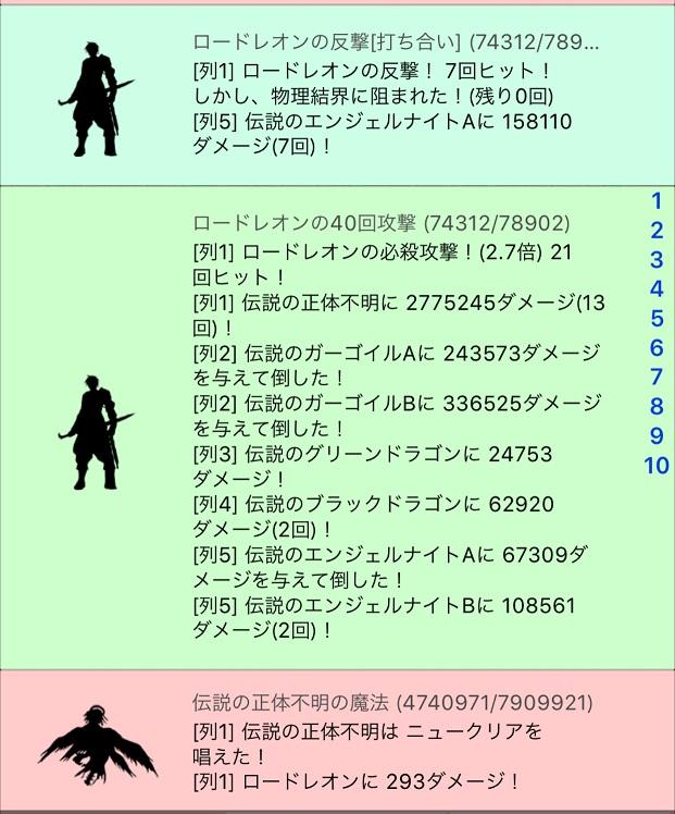 f:id:asamushi:20190723162509j:plain